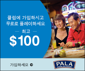Pala Casino Sign Up Today