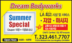 Dream Bodyworks